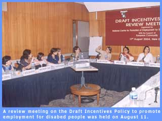 Picture of meeting organised to discuss Draft Incentive Policy.