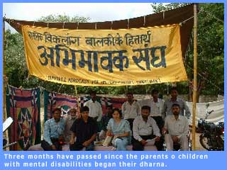Picture of parents of children with mental retardation on a dharna.